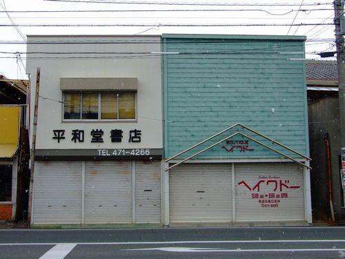 2010_01010258.jpg