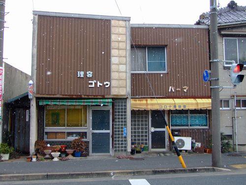2010_01010281.jpg