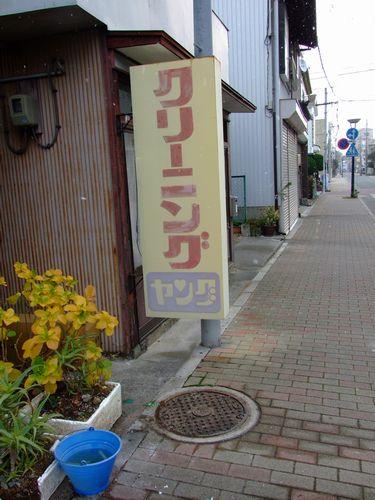 2010_01010289.jpg