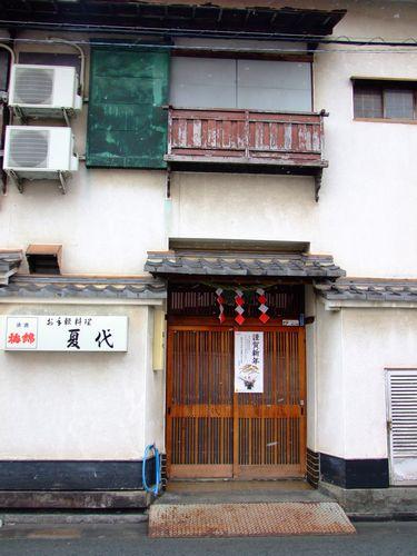 2010_01010300.jpg