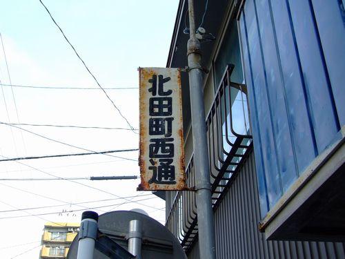 2010_01010443.jpg