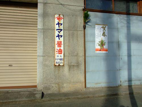 2010_01010480.jpg