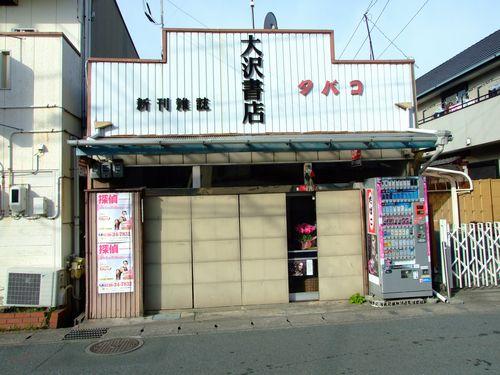 2010_01010533.jpg