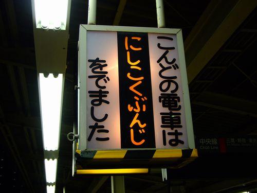 2010_01030007.jpg