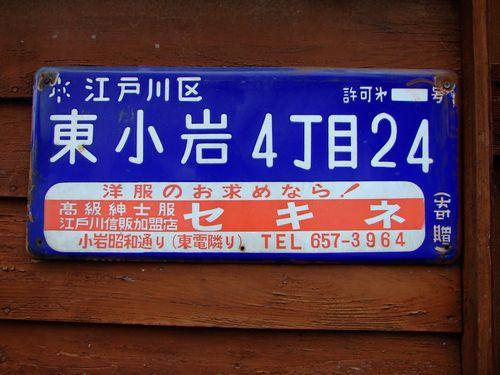 2010_01110112.jpg