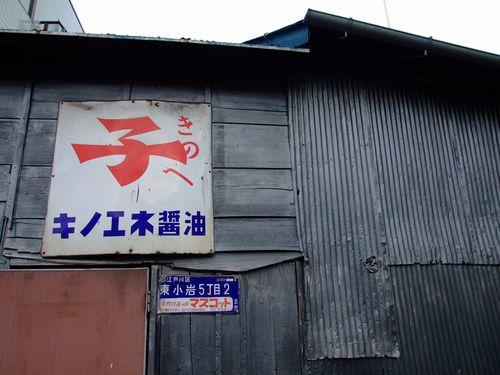 2010_01110200.jpg