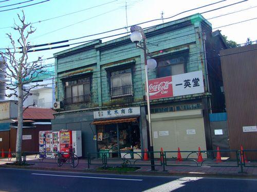 2010_01160004.jpg
