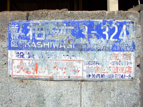 2010_01160118.jpg