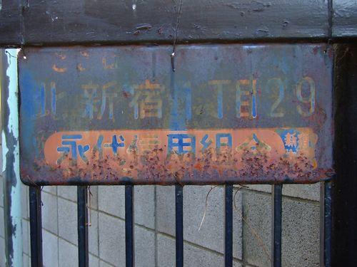 2010_01160132.jpg