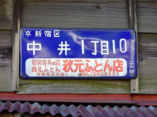 2010_01160252.jpg