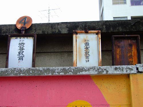2010_02190101.jpg