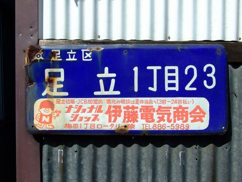 2010_03140152.jpg