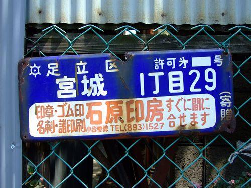 2010_05050009.jpg
