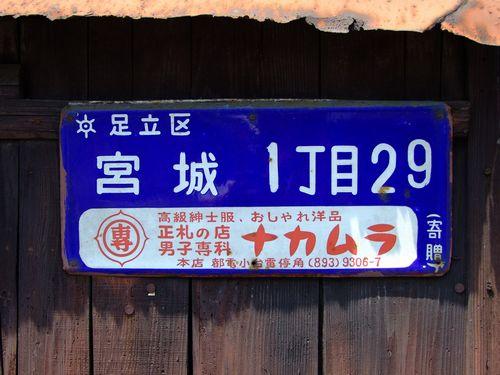 2010_05050028.jpg