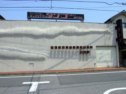 2010_05050104.jpg
