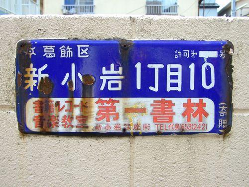 2010_05150030.jpg