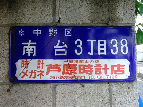 2010_05300016.jpg