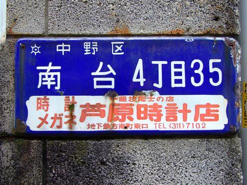 2010_05300035.jpg