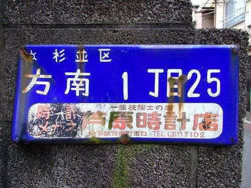 2010_05300053.jpg