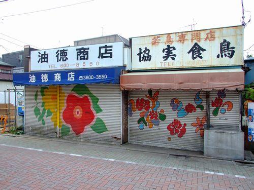 2010_06130077.jpg