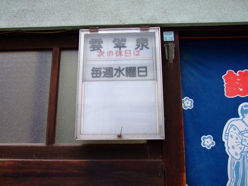 2010_06200010.jpg