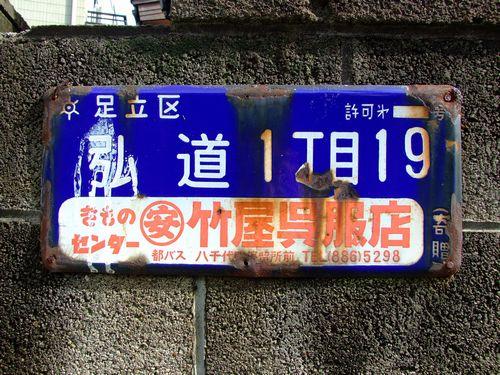 2010_11020136.jpg