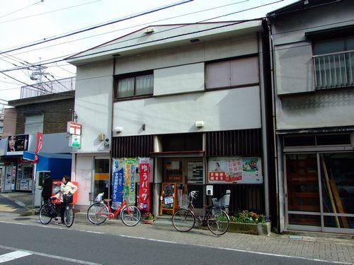 2010_11020199.jpg