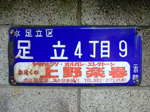 2010_11020212.jpg
