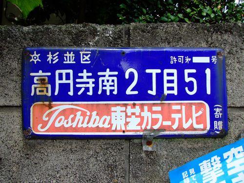 2010_11140026.jpg
