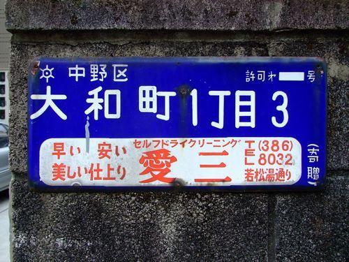 2010_11140065.jpg