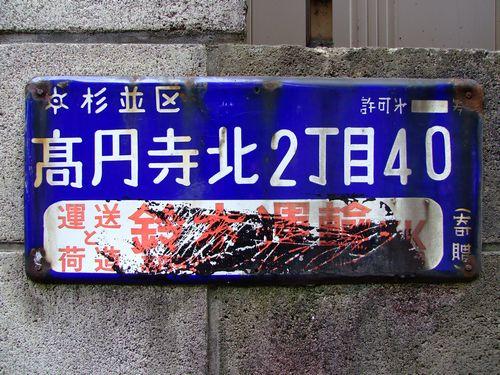 2010_11140124.jpg