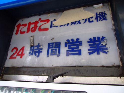 2010_11140154.jpg
