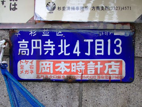 2010_11140159.jpg