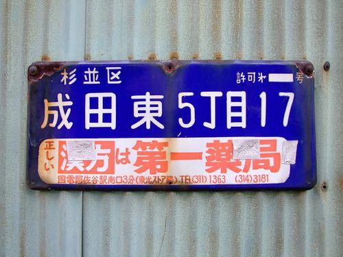 2010_11140195.jpg
