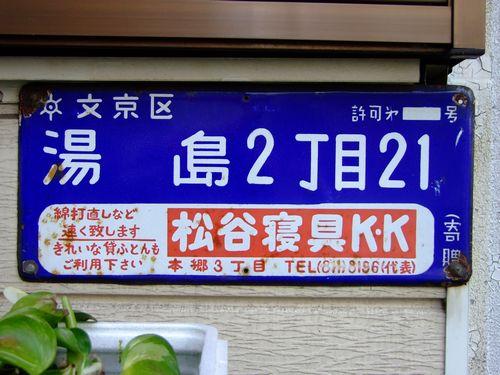 2010_11230035.jpg