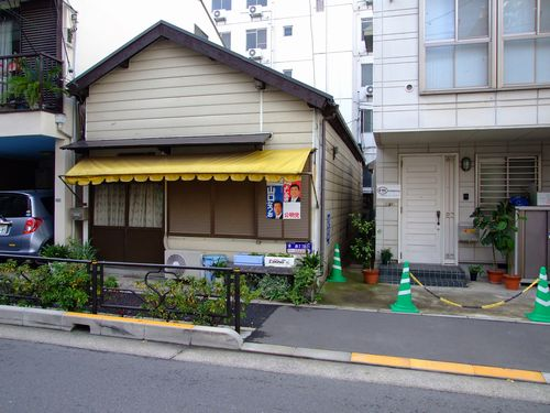 2010_11230054.jpg