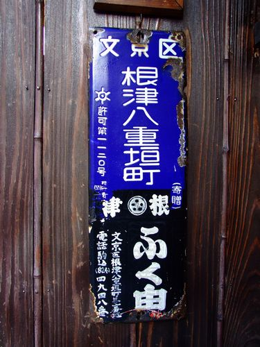 2010_11230062.jpg