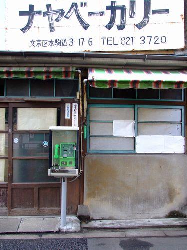 2010_11230089.jpg