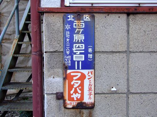 2010_11230159.jpg