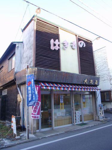 2010_12040198.jpg