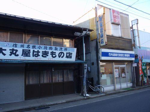 2010_12040212.jpg