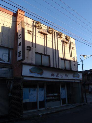 2010_12040220.jpg