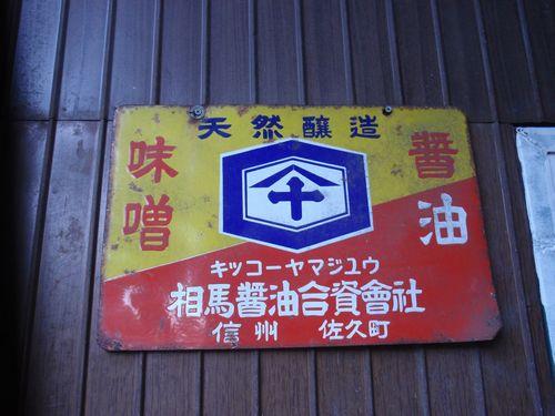 2010_12040255.jpg