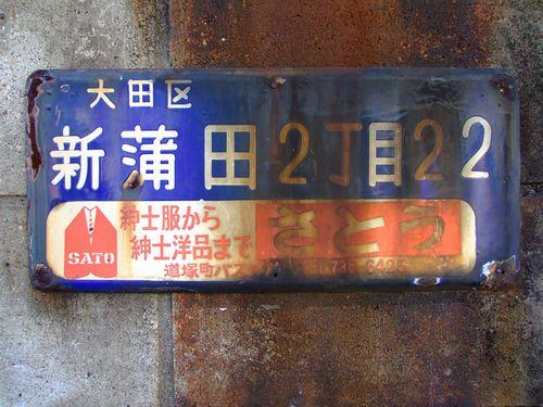 DSCF4737.jpg
