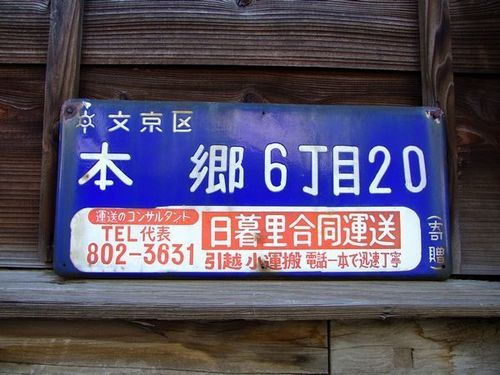 c003.jpg