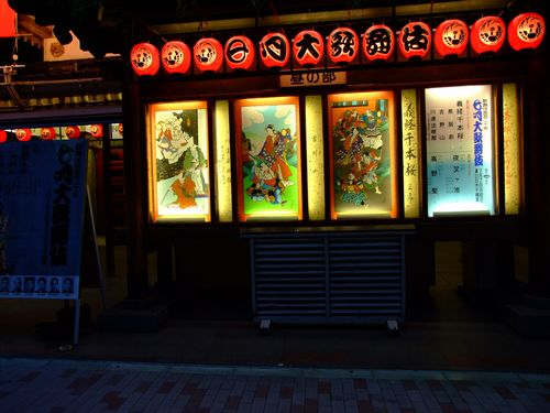 kabukiza3.jpg