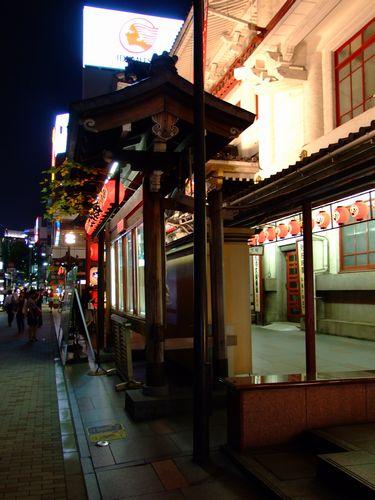 kabukiza4.jpg