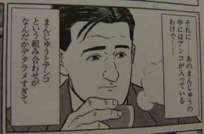RIMG0196.jpg