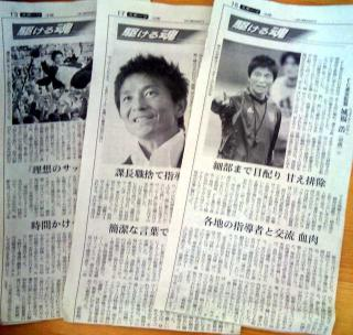 20091121_2.jpg