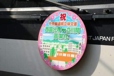 20101209_02.jpg